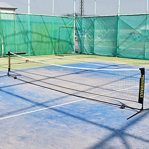 テニス馬鹿 (テニピン対応) 5.5Mバージョン ポータブル簡易ネット テニスネット ソフトテニスネット バドミントンネット 練習用ネット (収納ケース付き) (21y2m)
