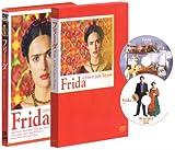 フリーダ DTS特別版 [DVD] image