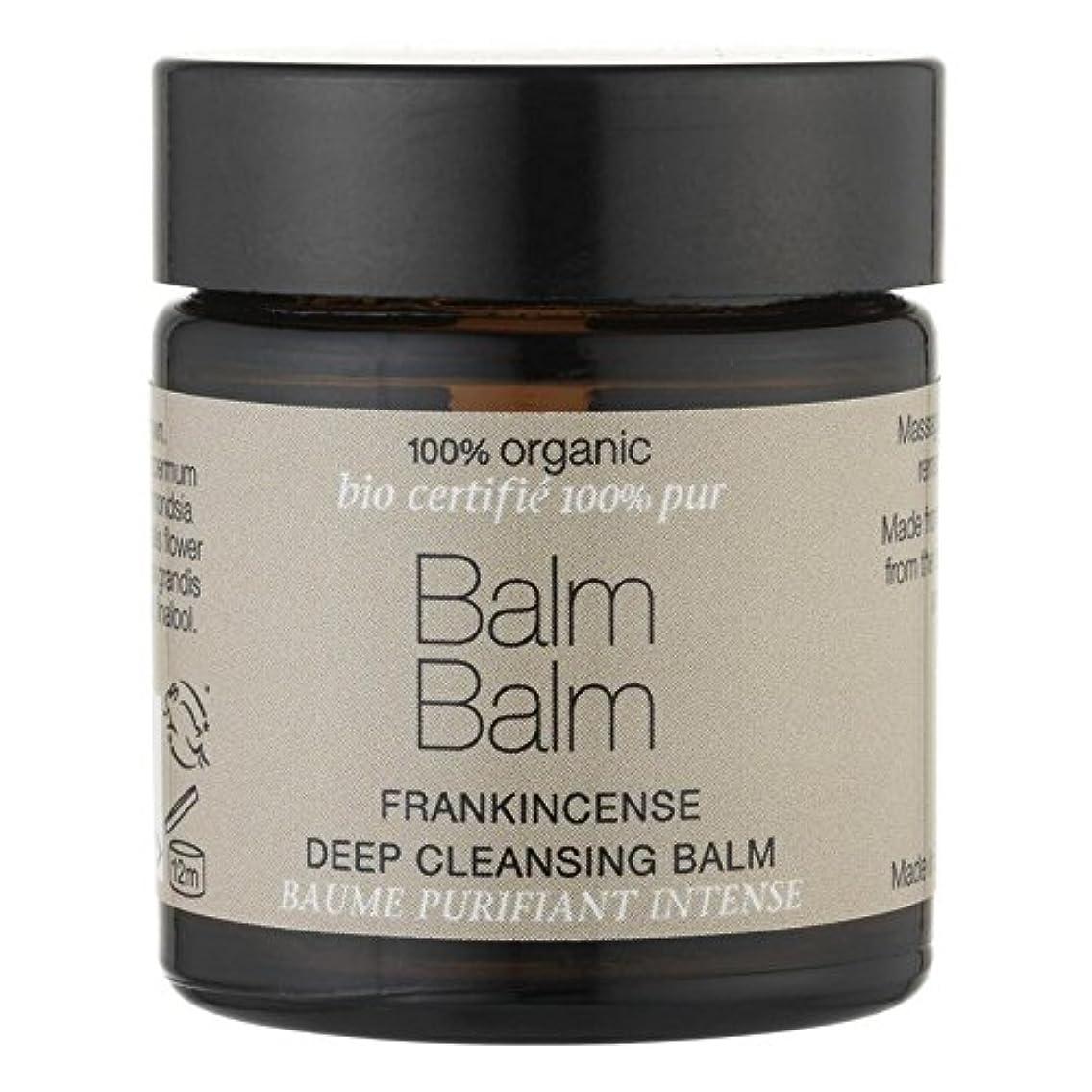 津波置くためにパック対象バームバーム乳香有機ディープクレンジングクリーム30ミリリットル x2 - Balm Balm Frankincense Organic Deep Cleansing Balm 30ml (Pack of 2) [並行輸入品]