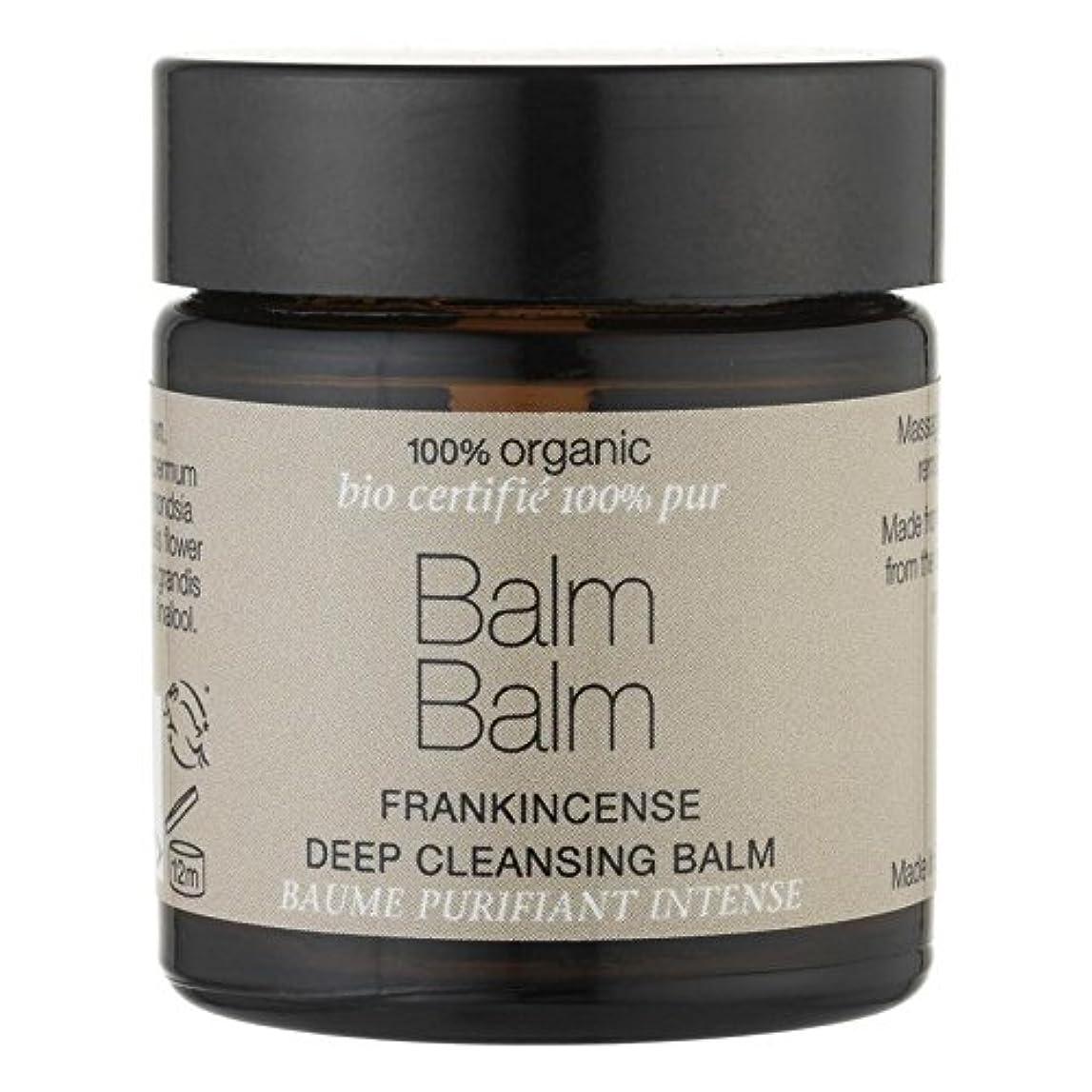 ホイッスル増幅器時代遅れバームバーム乳香有機ディープクレンジングクリーム30ミリリットル x4 - Balm Balm Frankincense Organic Deep Cleansing Balm 30ml (Pack of 4) [並行輸入品]