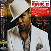 Ghetto Classics by Jaheim (2007-12-15)
