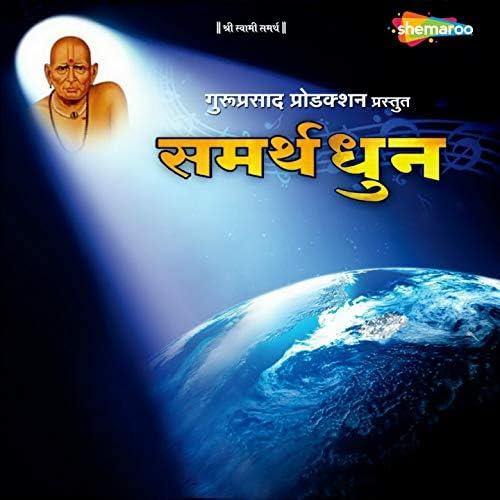 Dev Ashish