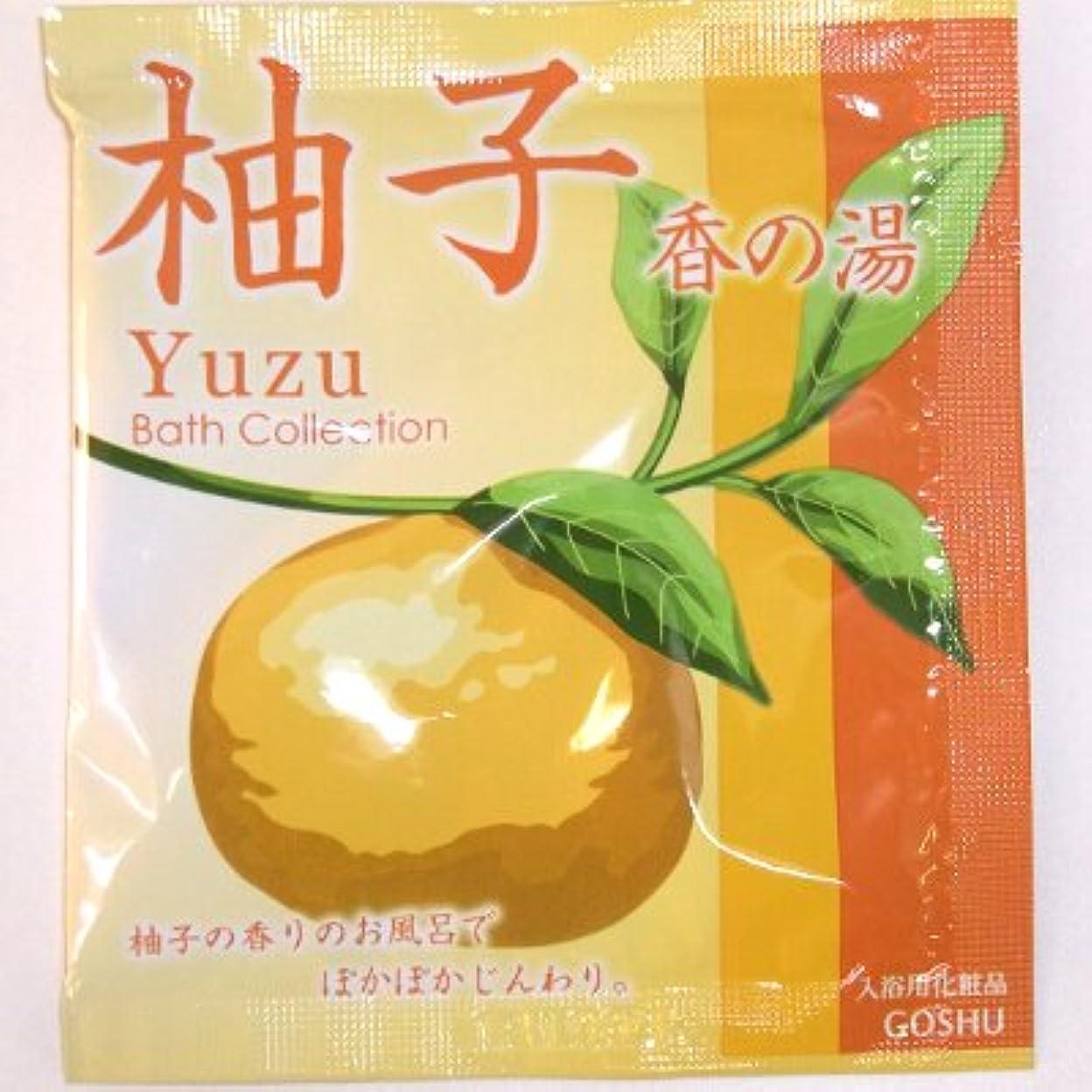 なめるフェンス塊香の湯 柚子