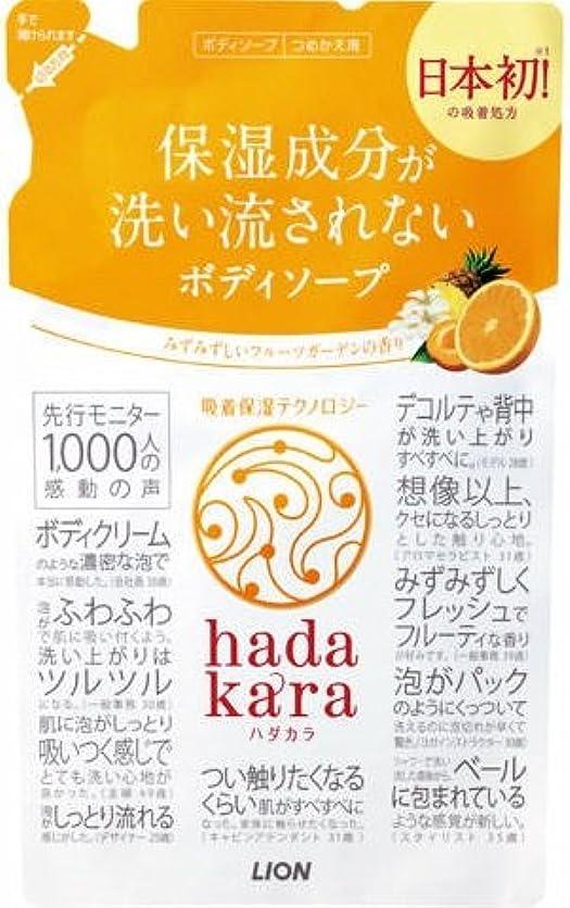 対角線バトル多様なhadakaraボディーソープ フルーツガーデンの香り 詰め替え × 5個セット