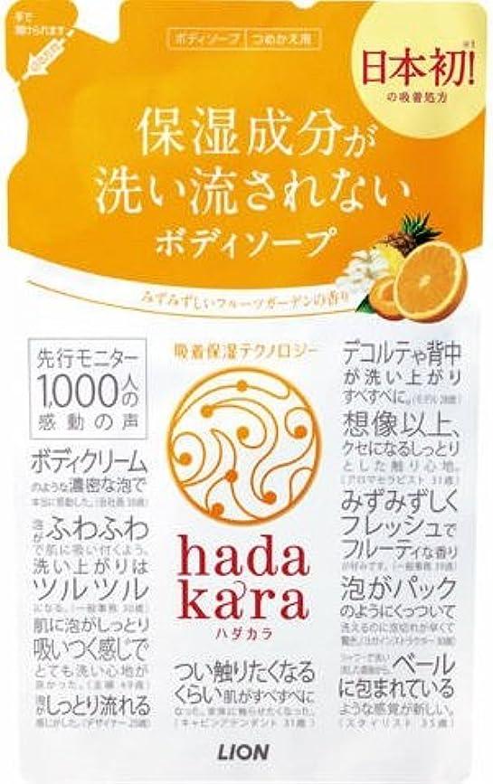 船酔い影響力のある不可能なhadakaraボディーソープ フルーツガーデンの香り 詰め替え × 16個セット