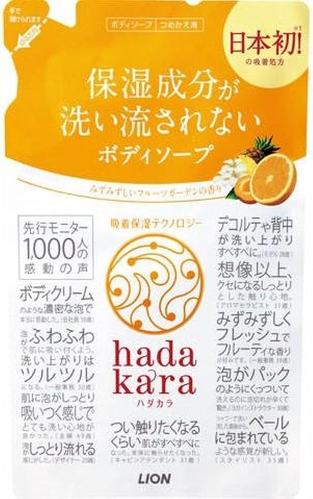不格好頑固なもっとhadakaraボディーソープ フルーツガーデンの香り 詰め替え × 3個セット