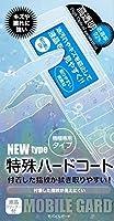 SoftBank PANTONE4 105SH用 液晶画面保護フィルム R-6139