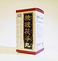 【第2類医薬品】「クラシエ」漢方桂枝茯苓丸料エキス錠 90錠 ×2