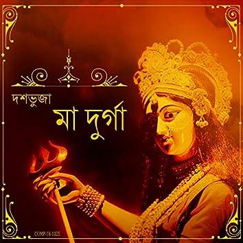 Dashabhujaa Maa Durga