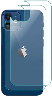 【2枚】CARKO iphone 12 Mini 背面 専用 フィルム (5.4インチ) レンズ保護 フィルム 強化ガラス 液晶保護フィルム 高透過率 硬度9H 防指紋 防爆裂 スクラッチ防止 気泡レス 飛散防止処理 iphone12 mini...