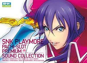 SNK PLAYMORE パチスロ プレミアム サウンド コレクション (<CD+テキスト>)