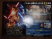 ミニポスターS1 STAR WARSスター・ウォーズ/フォースの覚醒 非売品筒代不要