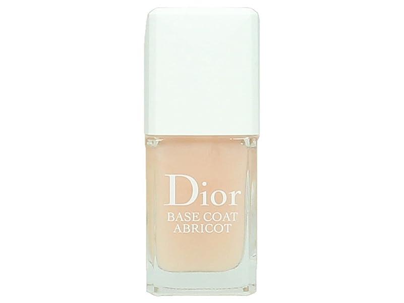 Dior - ディオールネイルベースコートCOLL ABRICOT - 【並行輸入品】