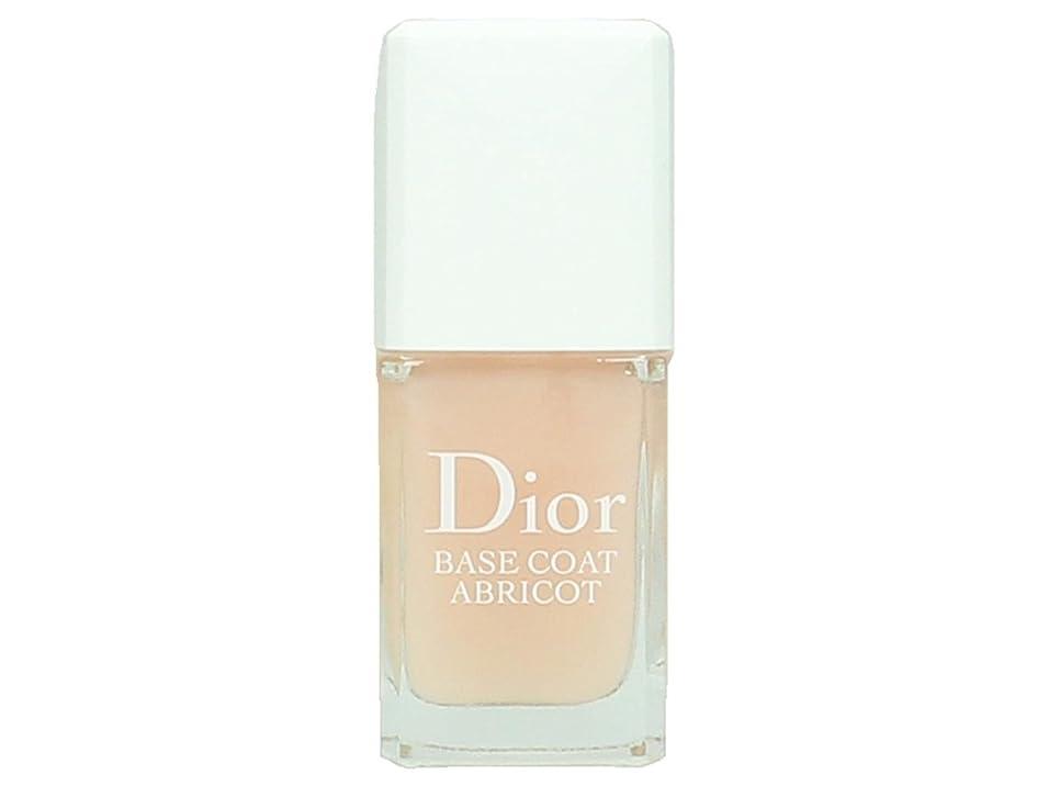 レーニン主義六分儀盗難Dior - ディオールネイルベースコートCOLL ABRICOT - 【並行輸入品】