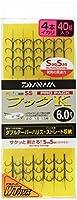 ダイワ DMAXアユSSWT4PST HK6.0