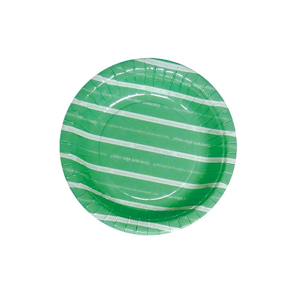 つま先出席連隊山下工芸 使い捨て食器 グリーン φ15×H2cm 紙皿 ペーパー トレー 5枚入り 54024590
