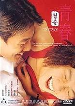 plum blossom dvd