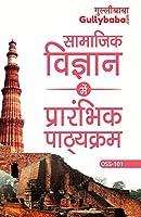 OSS-101 Preparatory Course In Social Sciences in Hindi Medium