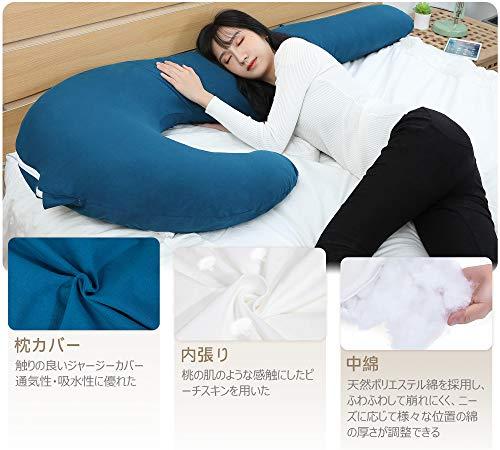 Marine Moon Marine Moon 抱き枕 だきまくら 抱きまくら 妊婦 本体 腰枕 妊婦枕 マタニティ 枕 可愛い 等身大抱き枕 中身 ロング 洗えるカバー ひんやり 男女兼用 J型 160cm ネイビー