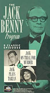 The Jack Benny Program [USA] [VHS]