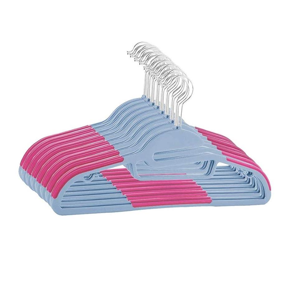霧小さな流すプラスチック製ハンガー、ヘビーデューティースペース節約軽量ハンガー、滑り止めS字ショルダーおよび回り止め、全種類の衣服用 - 20psc(blue pink) HS-01 (Color : Pink)