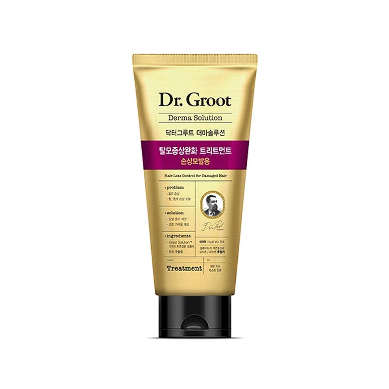 ポジティブ用心するしてはいけない【Dr.Groot】 ドクターグルート Dr.グルート 脱毛防止トリートメント ダメージヘア用(Anti Hair Loss Treatment -For damaged hair-)