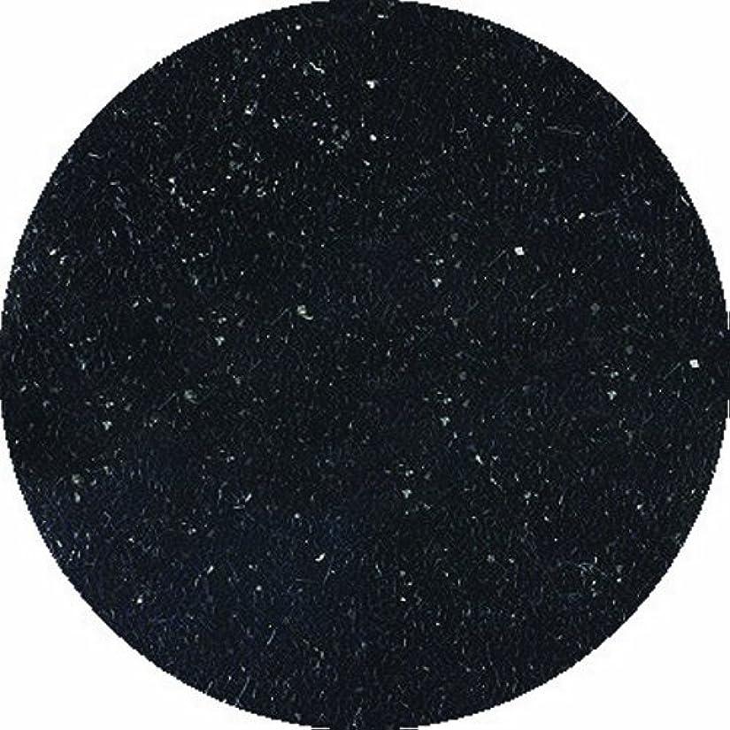 話す挽く大きさビューティーネイラー ネイル用パウダー 黒崎えり子 ジュエリーコレクション ブラック0.05mm