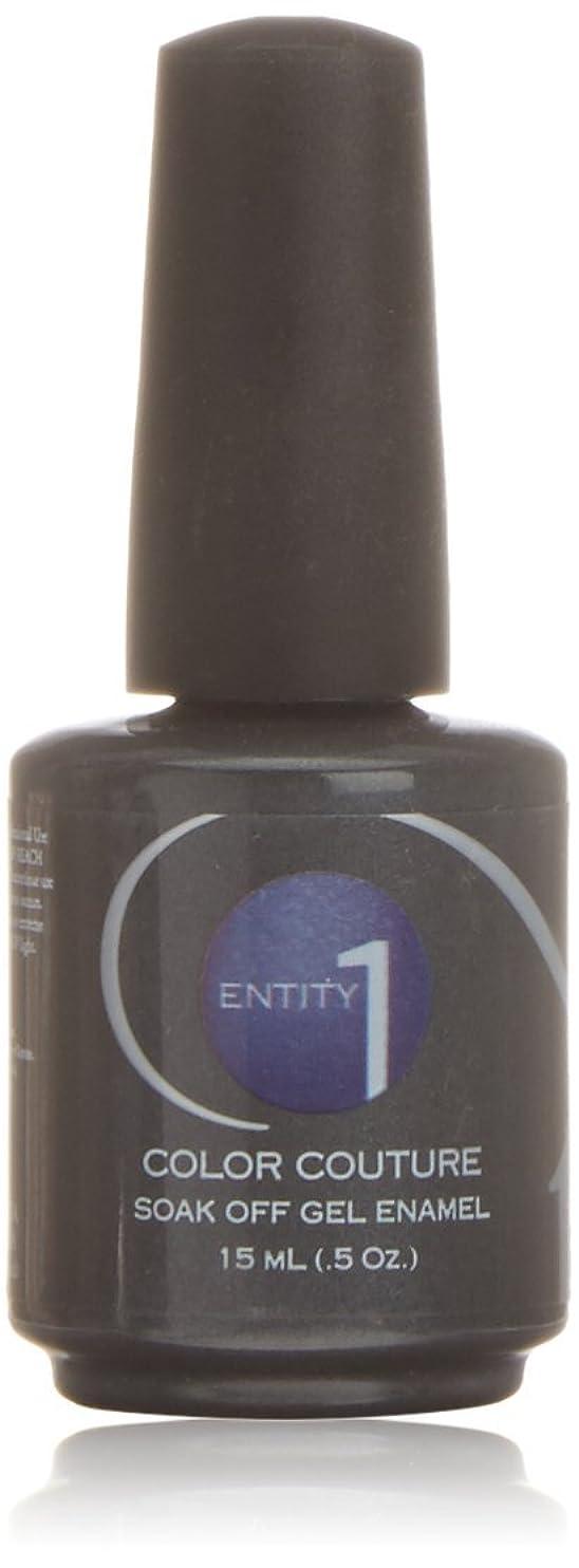 ポンペイジェームズダイソン壁紙Entity One Color Couture Gel Polish - Flapper Fringe - 0.5oz / 15ml