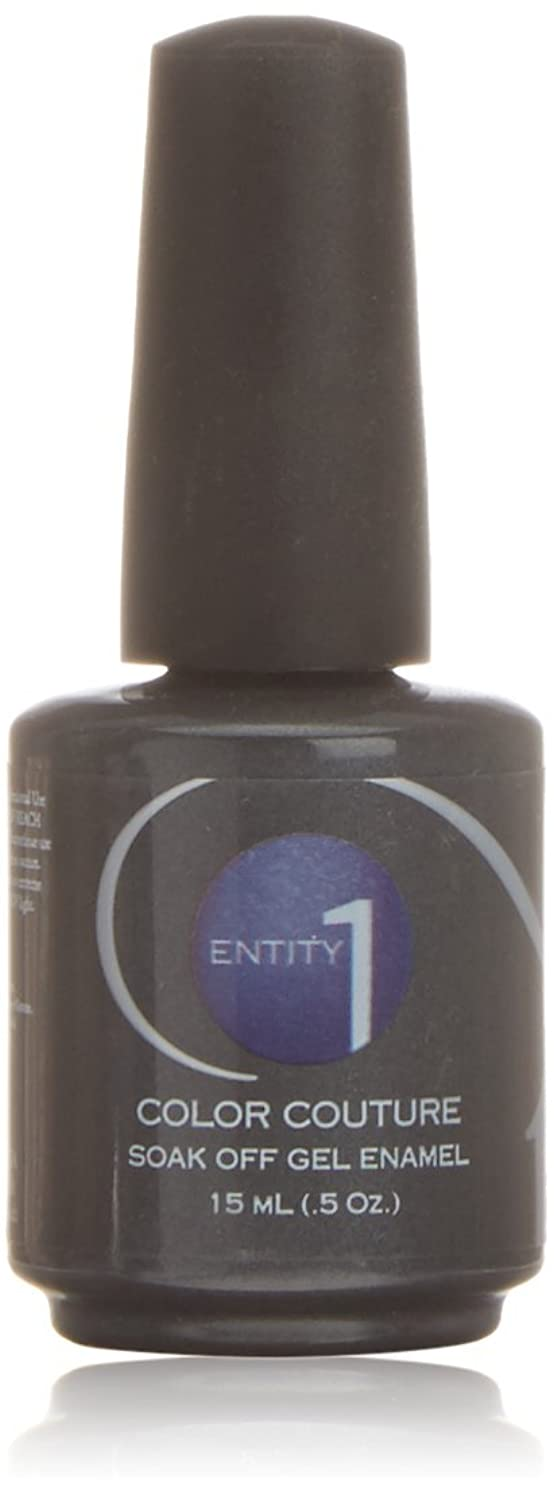スパン厚さ楕円形Entity One Color Couture Gel Polish - Flapper Fringe - 0.5oz / 15ml