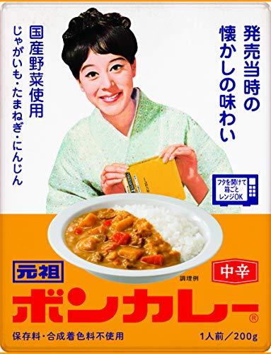 大塚食品元祖ボンカレー 200g ×5個