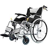 Sillas de Ruedas ergonómico, Ligero Silla de Ruedas con Back Flip extraíble Completo Armas/elevando reposapiernas (Color : Gray)