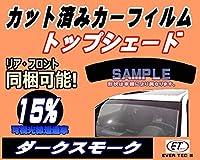 A.P.O(エーピーオー) ハチマキ ライフ JC1 JC2 (15%) カット済み カーフィルム JC系 ホンダ