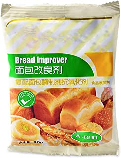 AvilaRasu 50g Bread Improver Dry Yeast Companion Bulking Agent Kitchen Baking Supplies for Bread Making Cooking