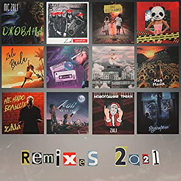 Remixes 2021