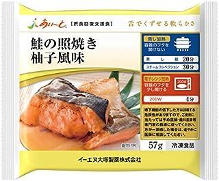 【冷凍介護食】摂食回復支援食あいーと 鮭の照焼き柚子風味 57g