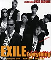 Everything by Exile (Japanese) (2006-12-06)