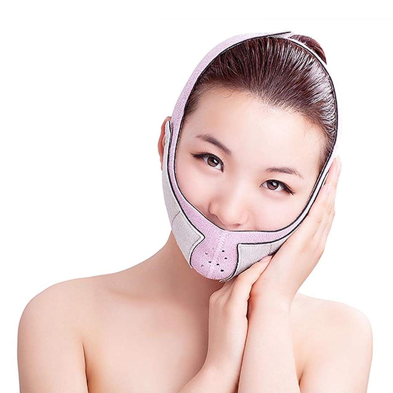 動かない過度の襲撃Minmin フェイシャルリフティングスリミングベルト - 薄いフェイスバンデージフェイスマスクベルトフリーフェイシャルマッサージシェイピングマスクは顔と首を締めます みんみんVラインフェイスマスク (Color : Pink)
