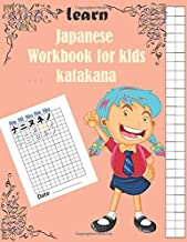 learn japanese workbook for kids Katakana: writing  japanese Katakana with 100 pages Genkouyoushi Writing Practice and tracing Book for kids and ... in with matte couver.handwriting  Workbook.