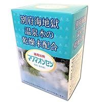 マグマオンセン(海地獄) 15g×21包   日本薬品開発