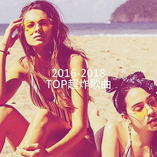 Cover Pop, Big Hits 2012 & Top 40 Hits