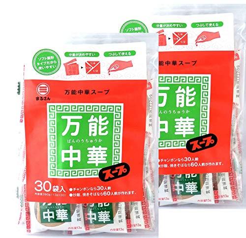丸三食品 万能中華スープ 30入 (2袋)