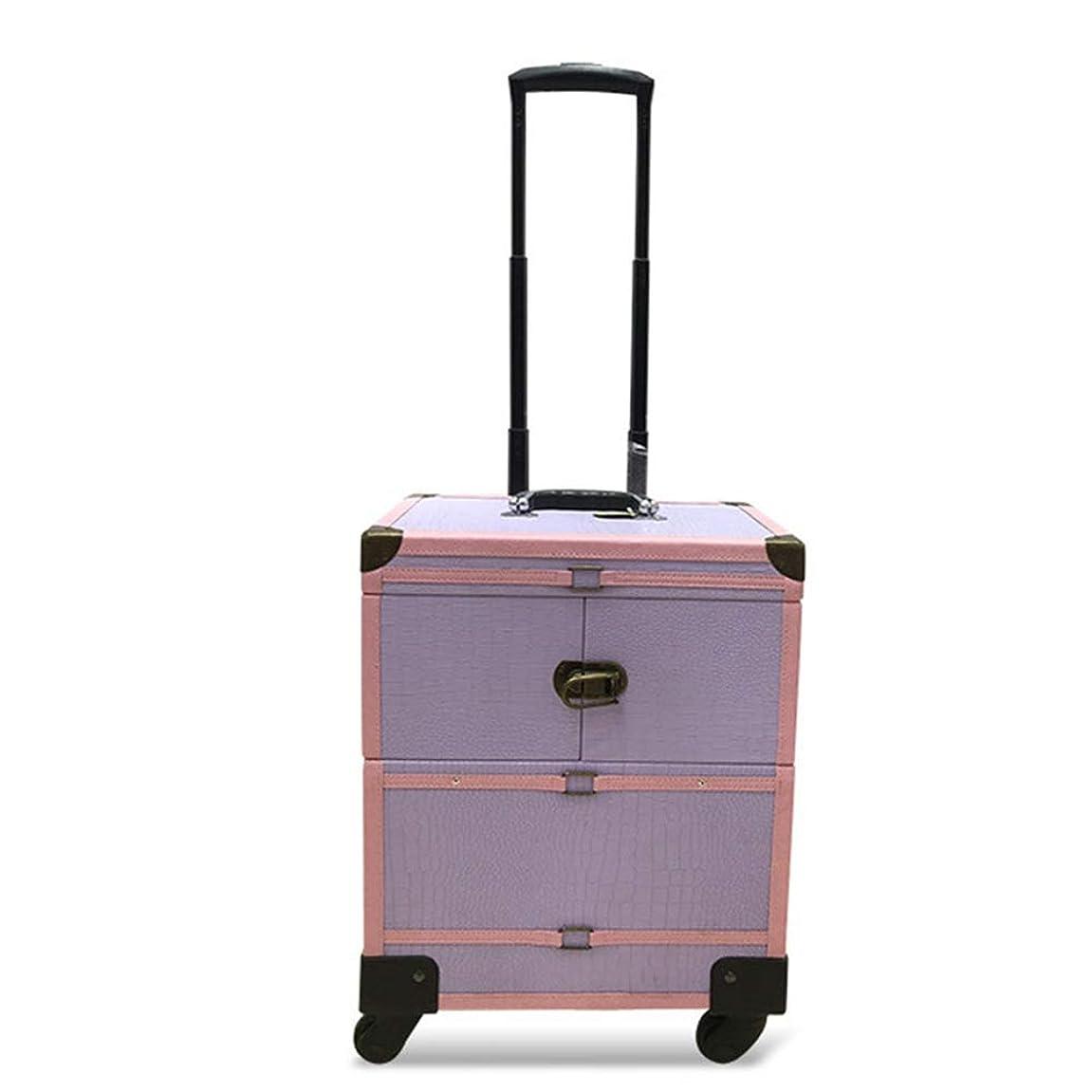 抵当リルに渡ってメイクボックス トロリー 化粧品ケース 大容量 コスメボックス 携帯 旅行 トロリーケース 4輪 出張 化粧品収納 化粧箱 ハンドル付き おしゃれ