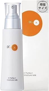ドクターケイ ケイパーフェクトモイスチャーミルク 増量ボトル(乳液 80mL)