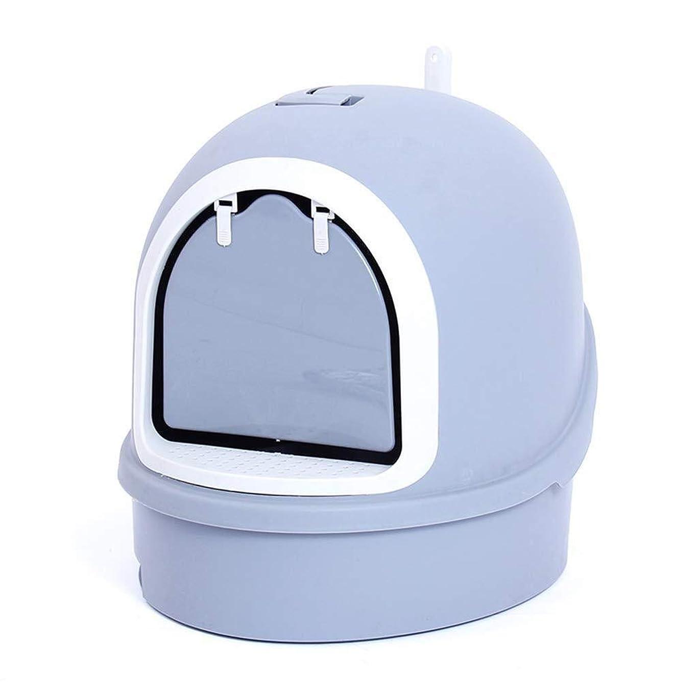 サイレン退化する支店LT ペットトイレ猫用トイレトレー (Color : B)