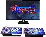 OneV FT 【3399 juegos en 1 Arcade Juego, Family Pandoras Box Multijugador Joystick Arcade Videojuego, 2 Jugadores con Dos Joysticks separados para PC/portátil/TV/PS3