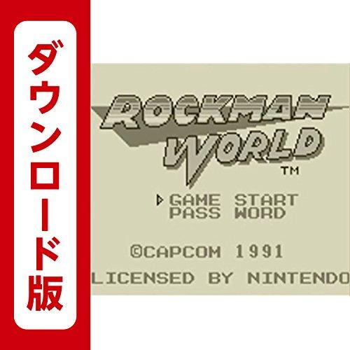 ロックマンワールド [3DSで遊べるゲームボーイソフト][オンラインコード]
