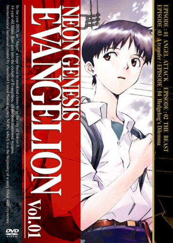Neon Genesis Evangelion Vol. 1