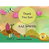 Thank You Sun: An early reader in English and Tigrinya showing many ways the sun affects daily life in Ethiopia (English Edition)