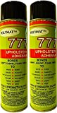 2 20oz (12oz NET) CANS Polymat 777 Glue Spray Adhesive Marine...