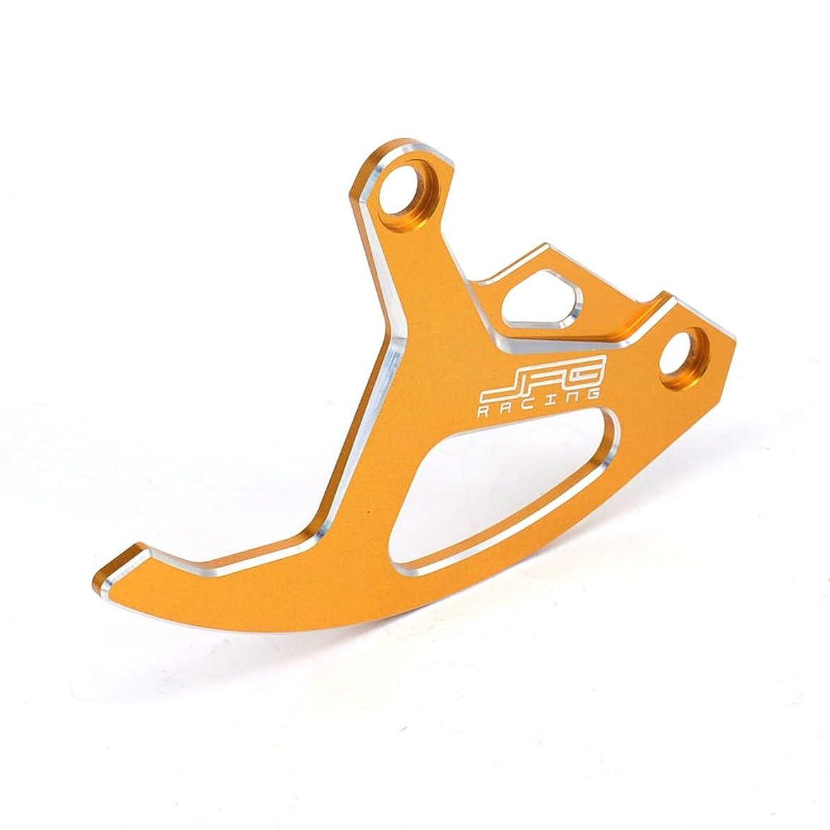 十実際にショットオートバイ用 ブレーキディスクガード ディスクカバー リア用 Suzuki RM125 RM250 05-08 RMZ250 07-17 RMZ450 05-17 RMX450Z 10-15 DRZ400SM 00-16